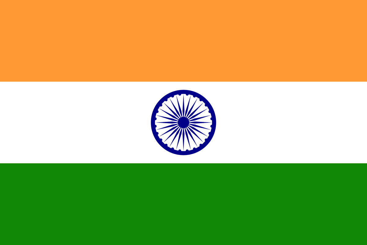 1200px-Flag_of_India_svg
